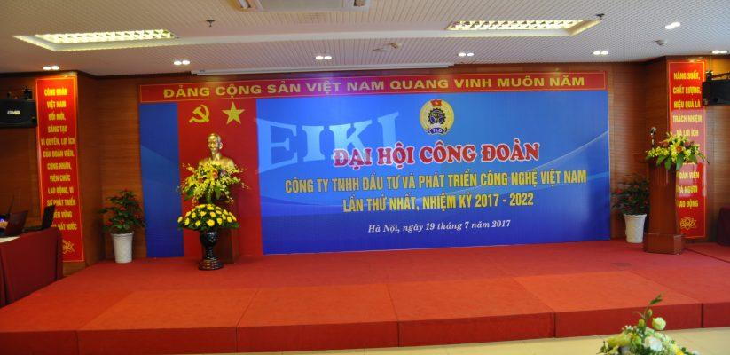 Hội trường tổ chức đại hội công đoàn