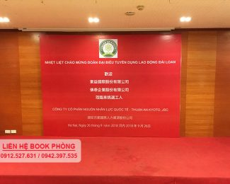 Chương trình tuyển dụng lao động Đài Loan tại hội trường VITD